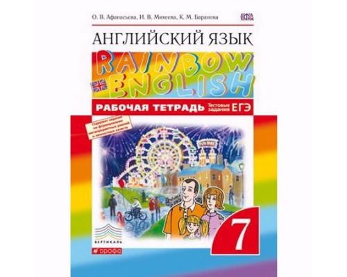 Рабочая тетрадь Английский язык 7 класс Rainbow English Афанасьева