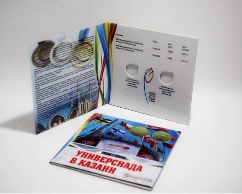 Буклет для 2 монет Универсиада