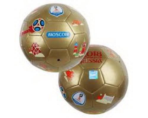 Мяч футбольный Moscow 2,2мм,FIFA 2018 TPU+EVA, 350гр, размер 5(23см) Т11666