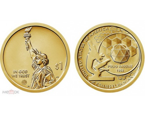 БЕЗ СКИДКИ Монета 1 доллар США Инновации Вакцина Медицина