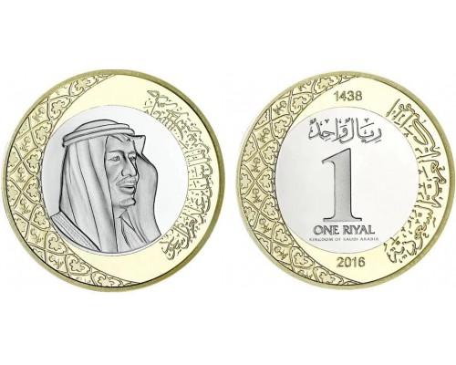БЕЗ СКИДКИ Монета 1 реал Саудовская Аравия Шейх биметалл 2016