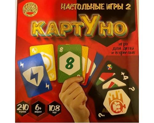 Карточная игра Карт Уно