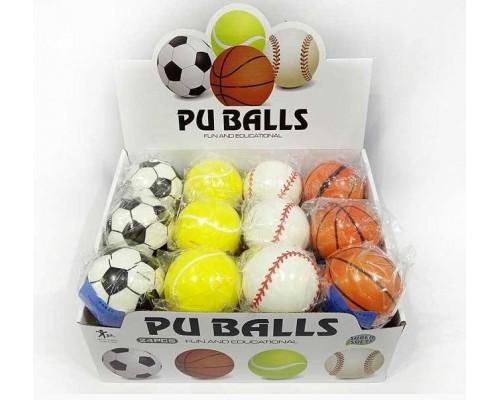 Мячик, уп.24шт. цена за шт. EB042896 24/576 TA042896EB