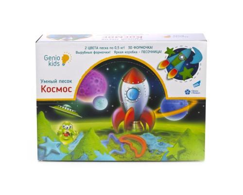 Набор для детского творчества Умный песок Космос SSN106