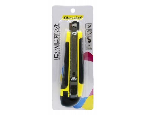 Нож канцелярский 18мм Silwerhof фиксатор 2 сменных лезвия желтый/черный