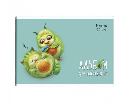 Альбом для рисования 12 листов 57205 АВОКАДО